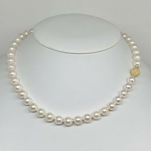 """Akoya Pearl 8.5 mm 14 Kt 17"""" Necklace 913380"""